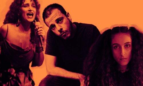 El Far3i / Ruba Shamshoum / Intibint